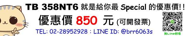 price-TB358NT6