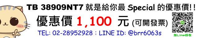 price-TB38909NT7