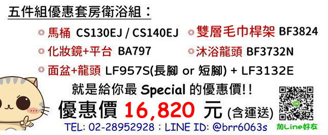 price-615