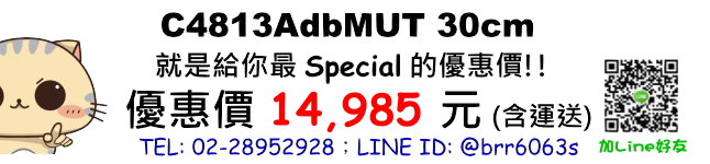 price-C4813AdbMUT
