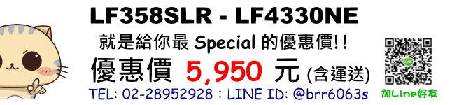 price-LF385SLR-LF4330NE