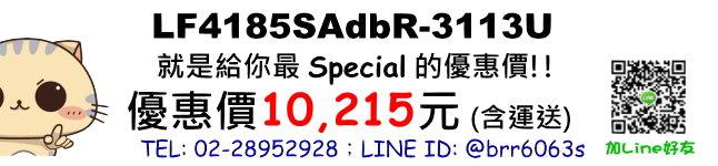 price-LF4185SAdbR-3113U