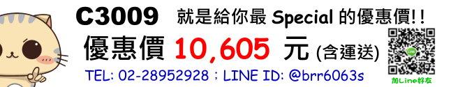 price-C3009-30