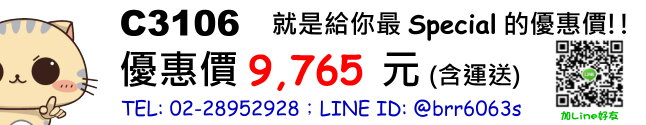 price-C3106