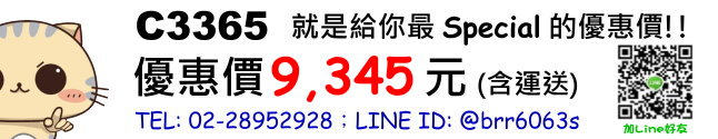 price-C3365
