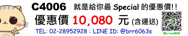price-C4006-40