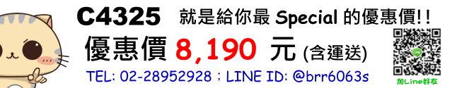 price-C4325-40