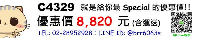price-C4329