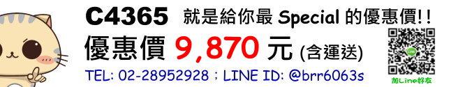 price-C4365
