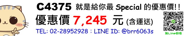 price-C4375-40