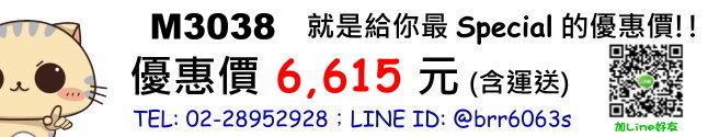 price-M3038