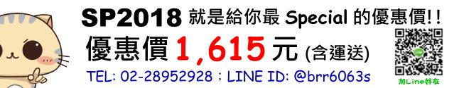 price-SP2018
