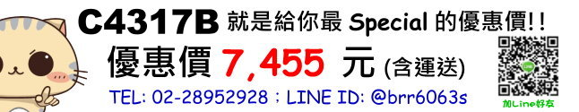 price-c4317b