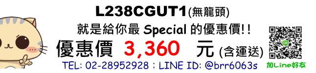 price-L238CGUT1