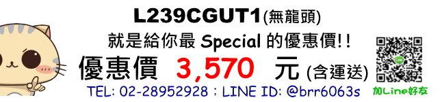 price-L239CGUT1