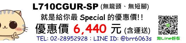 price-L710CGUR-SP-N
