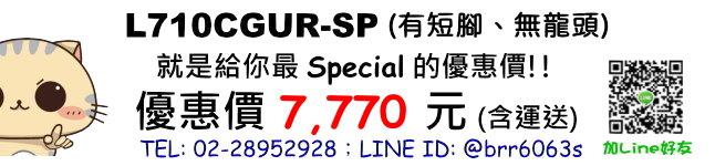 price-L710CGUR-SP