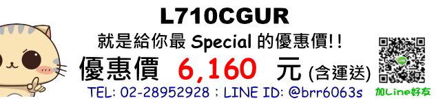 price-L710CGUR
