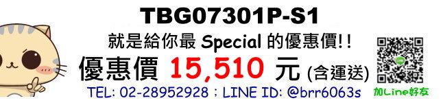 price-TBG07301P-S1
