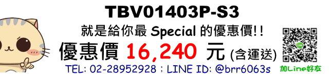 price-TBV01403P-S3