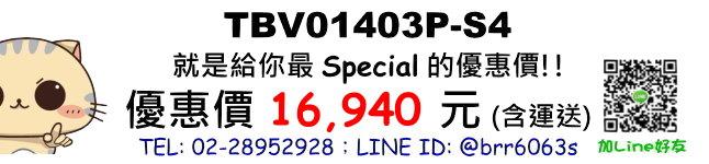 price-TBV01403P-S4