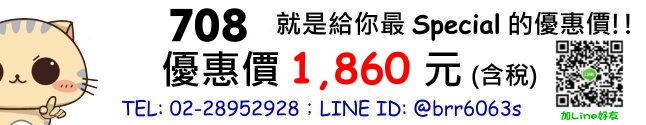 price-708