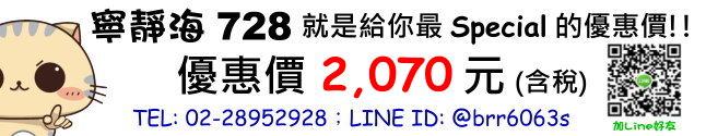 price-728