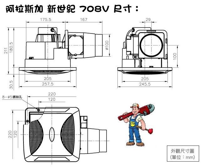 size-708V