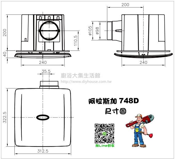 size-748D