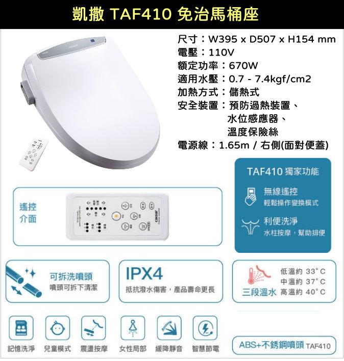 TAF410