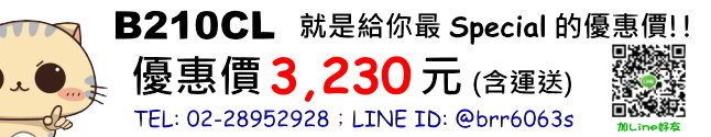 price-B210CL