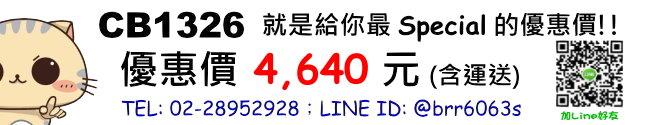 price-CB1326