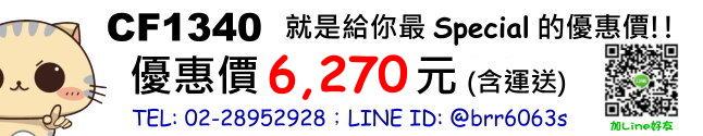 price-CF1340