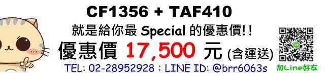 price-CF1356-TAF410