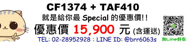 price-CF1374-TAF410