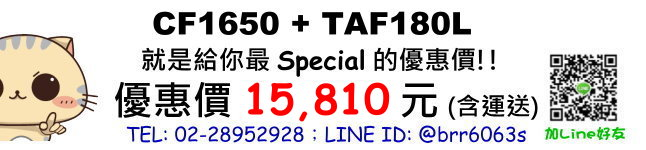 price-  CF1650-TAF180L