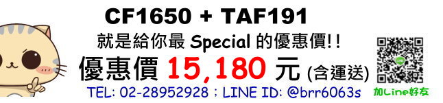 price-  CF1650-TAF191