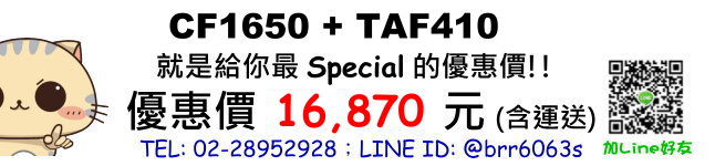 price-  CF1650-TAF410