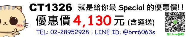 price-CT1326