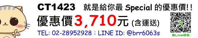 price-CT1423