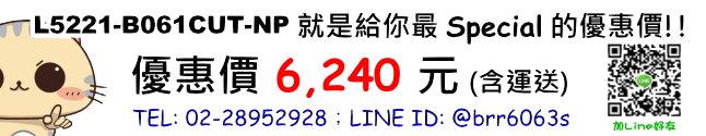 price-L5221+B061CUT-NP