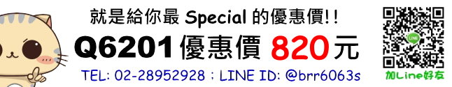 price-Q6201