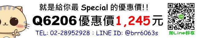 price-Q6206