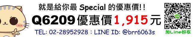 price-Q6209