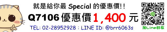 price-Q7106