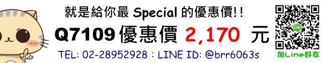 price-Q7109
