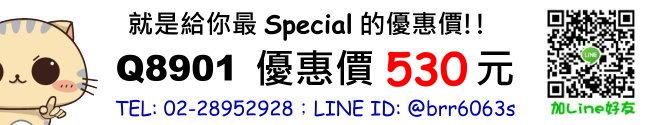 price-Q8901