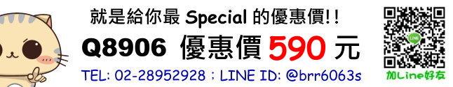 price-Q8906