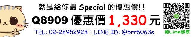 price-Q8909