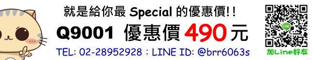 price-Q9001